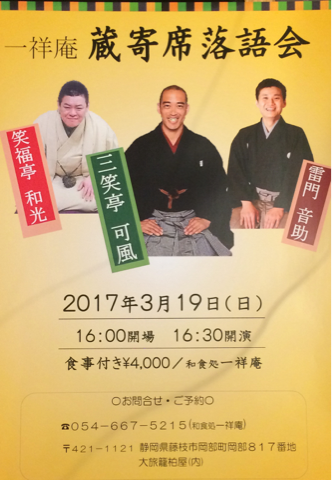 image-20170219172258.png