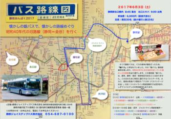 バス路線図.png