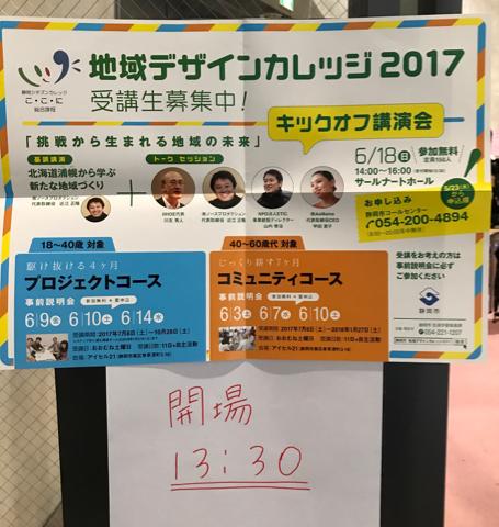image-20170619002019.png