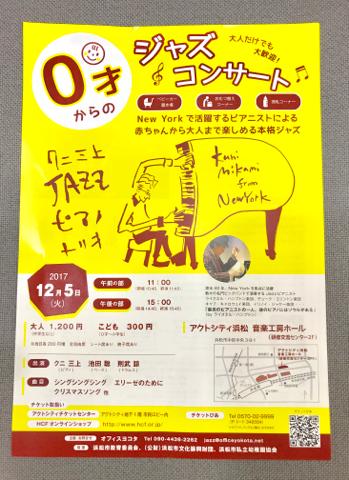 image-20171209212823.png