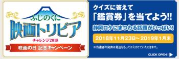 スクリーンショット 2018-12-03 12.57.54.png