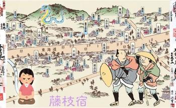 michiyukashi-14031317088241-870x537.jpg