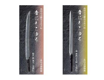 shiori12.jpg