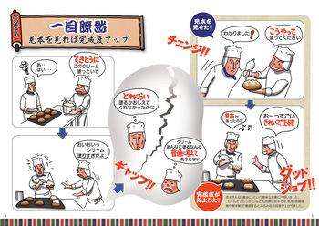 toranomaki_web0601-03.jpeg